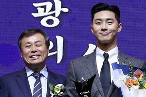Park Seo Joon thắng giải thưởng lớn tại '2018 Star Of Korean Tourism Award' cho phim 'Thư ký Kim sao thế?'