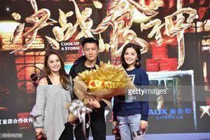 Tạ Đình Phong tài trợ bánh cho đám cưới của Chung Hân Đồng