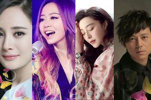 7 ngôi sao từng từ chối nhận giải: Dương Mịch - Hà Cảnh rất khó xử, Phạm Băng Băng khiến nhiều người bất ngờ