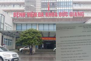 Hà Nội: Bé trai 5 ngày tuổi có tử vong bất thường tại Bệnh viện đa khoa Đức Giang?