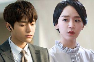 'Only One Love': Shin Hye Sun xác nhận vai nữ thừa kế mất thị lực, L (INFINITE) vẫn đang đàm phán