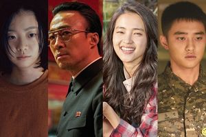 Công bố các diễn viên thắng giải '18th Director's Cut Awards'