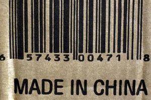 Trung Quốc cân nhắc hoãn kế hoạch 'Made in China 2025' đến 10 năm