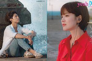 Encounter: Sự đột phá nào cho mối tình chị em đang khiến khán giả nhàm chán của Song Hye Kyo và Park Bo Gum?