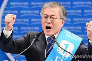 Cải tổ nội các, Tổng thống Hàn Quốc thay thế 16 Thứ trưởng