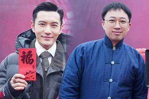 Vu Chính biến phim đam mỹ thành tình huynh đệ và mời Huỳnh Hiểu Minh đảm nhận vai chính?