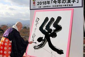 Nhật ngán 'thảm họa', thế giới lo 'độc hại'