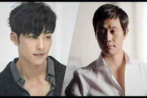 Jung Woo hóa thám tử - Woo Do Hwan và Yang Se Jong đóng phim dã sử mới