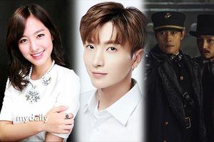 Lee Byung Hun nhận xe cà phê từ Byun Yo Han - Lee Teuk và Jin Se Yeon làm MC tại Giải thưởng âm nhạc nổi tiếng Hàn Quốc (KPMA) 2018