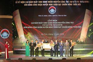 Nghi Xuân đón bằng công nhận huyện nông thôn mới đầu tiên của tỉnh Hà Tĩnh