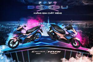 Yamaha Exciter và NVX có thêm phiên bản mới ở Việt Nam