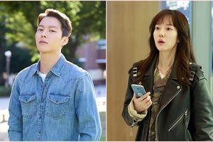 Jang Ki Yong dự sẽ lên duyên với 'chị đẹp' hơn 13 tuổi Im Soo Jung trong phim 'WWW'