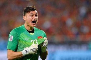 Đặng Văn Lâm: Chỉ 2 lần khoác áo tuyển quốc gia trước AFF Cup