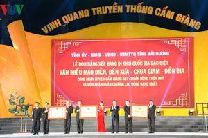 Huyện Cẩm Giàng (Hải Dương) đón nhận danh hiệu Nông thôn mới