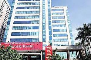 Điều tra vụ giám đốc chi nhánh ngân hàng tự tử
