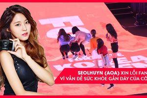 Sau khoảnh khắc ngã quỵ trên sân khấu, Seolhyun (AOA) lên tiếng trấn an và xin lỗi người hâm mộ