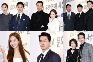 Thảm đỏ 'Giải KCA 2018': Park Bo Young khoác tay Jo In Sung, Park Min Young tỏa sáng cùng sao 'Thử thách thần chết'