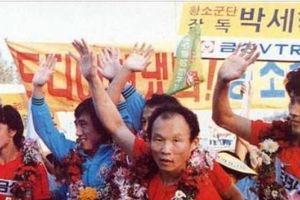 Những điều chưa biết về thời tuổi trẻ và sự nghiệp của HLV Park Hang Seo