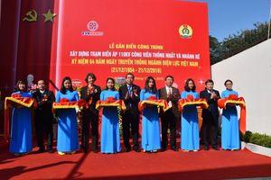 EVN Hà Nội gắn biển Trạm biến áp 110kV Công viên Thống Nhất và nhánh rẽ
