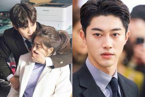 'Bok Soo trở về' tập 4: Nam sinh Yoo Seung Ho sẽ rung động trước cô giáo Jo Bo Ah sau 9 năm?