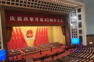 Bài phát biểu của ông Tập Cận Bình nhân dịp 40 năm Trung Quốc cải cách và mở cửa