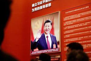 Trung Quốc kỷ niệm 40 năm ngày cải cách và mở cửa