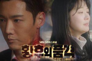 'The Last Empress' tập 19-20: Jang Na Ra tái xuất đầy ngoạn mục, dụ Shin Sung Rok yêu lại từ đầu