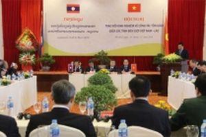 Trao đổi kinh nghiệm về công tác tôn giáo giữa các tỉnh biên giới Việt Nam - Lào