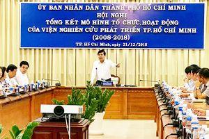 Đề xuất điều chỉnh tổ chức của Viện Nghiên cứu Phát triển TPHCM