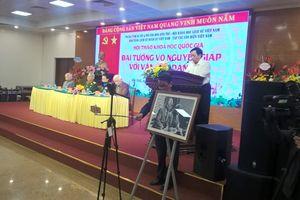 'Đại tướng Võ Nguyên Giáp với văn hóa dân tộc'