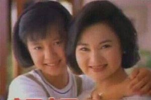 Chấn động Vụ sát hại con gái nữ diễn viên Đài Bắc (Phần 2)