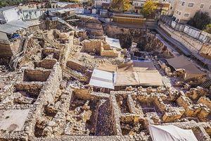 'Chúa nhẫn' 2.000 năm tuổi bất ngờ xuất hiện ở thành cổ Jerusalem