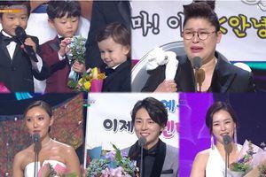 Người thắng giải 'KBS Entertainment 2018': Lee Young Ja - nghệ sĩ nữ đầu tiên nhận giải Daesang