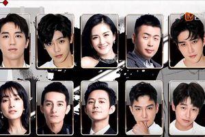 Sân khấu 'Happy Camp' bùng nổ với dàn khách mời cực soái: Hầu Minh Hạo, Mike, Hứa Ngụy Châu, Bành Dục Sướng