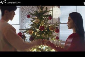 Teaser 'Touch Your Heart': Lee Dong Wook ngọt ngào, lãng mạn bên Yoo In Na ngày Giáng Sinh