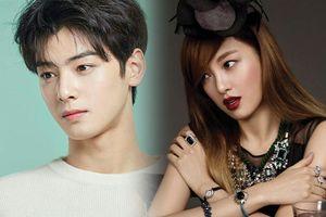 Cha Eun Woo được mẹ dạy 'phải là người khiêm tốn' - Jooyeon (After School) cho rằng mình đẹp hơn Goo Hye Sun