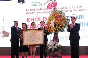 TP.HCM đưa vào hoạt động bệnh viện đầu tiên theo hình thức PPP, vốn đầu tư 1.500 tỷ đồng