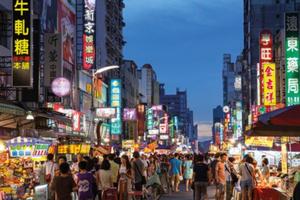 Thông tin liên quan đến 152 khách du lịch Việt Nam được cho là bỏ trốn ở Đài Loan