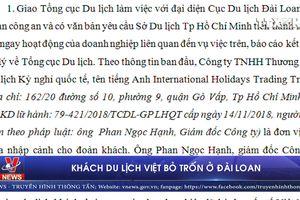 Tiếp tục thông tin vụ việc 152 khách du lịch Việt bỏ trốn ở Đài Loan