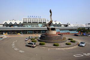 Đài Loan xem xét ngừng cấp thị thực cho nhóm du khách Việt