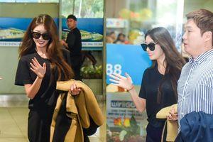 Jiyeon 'hạ cánh' Việt Nam, V-Queen's 'rần rần' chờ đợi sân khấu hoành tráng của 'Đẹp nhất là em' cùng Soobin