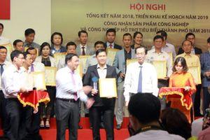 TP Hồ Chí Minh công nhận 56 sản phẩm công nghiệp và công nghiệp hỗ trợ tiêu biểu 2018