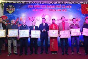 Đoàn kết, tiếp tục phát triển Câu lạc bộ Nhựa Hà Nội