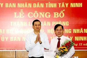 Tây Ninh công bố quyết định hợp nhất 3 văn phòng cấp tỉnh