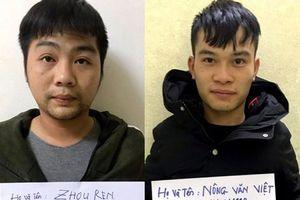 Hải Phòng: Bắt nhóm tội phạm chuyên lừa đảo qua mạng