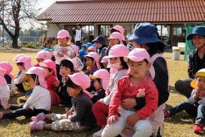 Choáng với chính sách 'trả tiền đẻ con' độc nhất vô nhị ở Nhật Bản