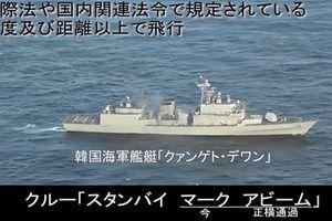 Nhật Bản tố tàu Hàn Quốc chĩa radar vào máy bay tuần tra