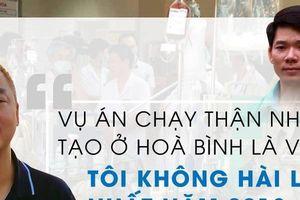 PGS.BS Nguyễn Lân Hiếu: Điều buồn nhất năm 2018 là vụ BS Hoàng Công Lương