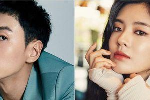 Thông tin ít biết về người yêu của 'Hươu cao cổ' Lee Kwang Soo