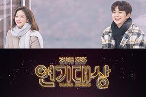 Yoo Seung Ho hẹn hò với Jo Bo Ah ở tập 7, 'Bok Soo trở về' ngưng chiếu vì 'SBS Drama Awards 2018'